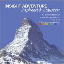 Insight Adventure CD training rom